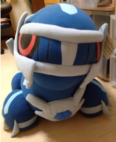 Dialga Lottery Giant Banpresto Plush