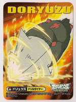 Pokemon Excadrill Attack Kids Figure Sticker