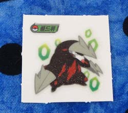 Pokemon Excadrill Korean Sticker