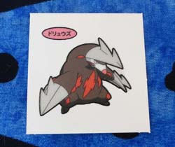 Pokemon Excadrill Pan Sticker