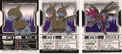 Pokemon Deino Zweilous and Hydreigon Kids Figure Stickers