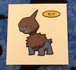Pokemon Deino Pan Sticker