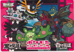 Japanese Pokemon Cardass Sticker File