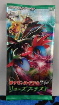 Pokemon Hydreigon Dragon's Blast Booster Pack