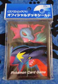 Pokemon Dragon's Blade/Dragon's Blast TCG Sleeves