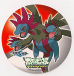 Pokemon Hydreigon Noodle Sticker