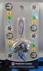 Pokemon Hydreigon Pokemon Center Figure Strap