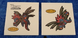 Pokemon Hydreigon Pan Stickers (2)