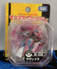 Pokemon Hydreigon Tomy MC in box
