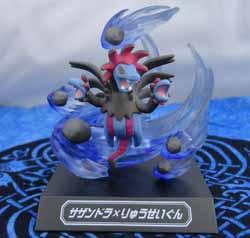 Pokemon Hydreigon Waza Museum Figure