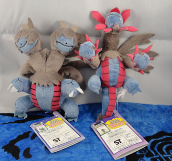 Pokemon Zweilous and Hydreigon My Pokemon Collection Plush