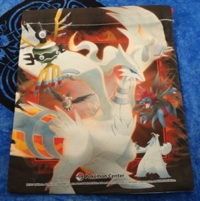 Reshiram Movie Pouch