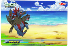 Hydreigon Pokemon BW VS Card