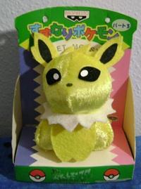 Pokemon Jolteon Bell Plush