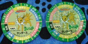 Jolteon Chara Spin Discs (2)