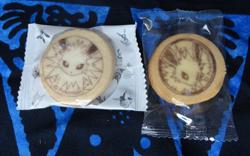 Eevee Collection Jolteon Cookies