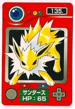 Jolteon Mini Pokedex Card