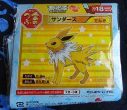 Pokemon Natto Wrapper with Jolteon