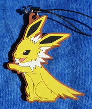 Jolteon Rubber Strap Collection