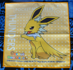 Jolteon Mini Towel Collection Hand Towel