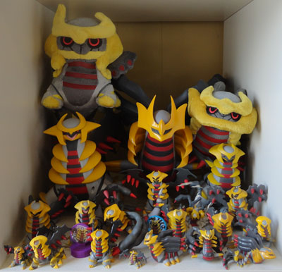 Pokemon Giratina Collection (Another and Origin)