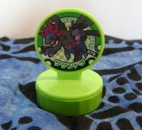 Pokemon Hydreigon Retsuden Stamp