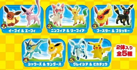 Bandai Eevees Friends Figure Set