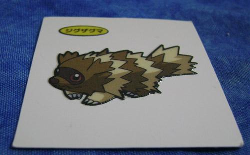 Pokemon Zigzagoon Pan Sticker