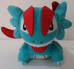 Pokemon Salamence 2013 Banpresto Plush
