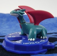 Pokemon Salamence Battle Figure