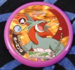 Pokemon Salamence Minis Bee Disc