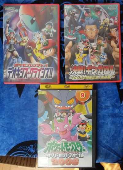 Pokemon Japanese DVDs