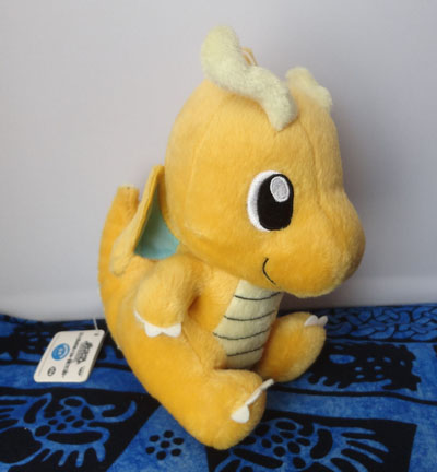 Pokemon Banpresto Dragonite Plush (Larger Version)