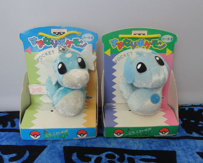 Pokemon Bell Plush Dragonair in Box