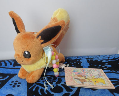 Pokemon Pokemon Center Strap and Keychain Eevee Plush
