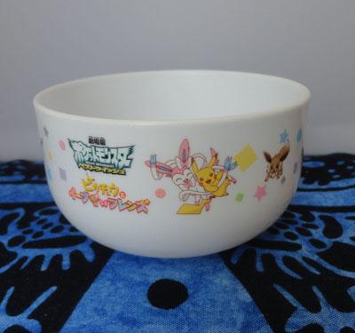 Pokemon Eevee Friends Plastic Bowl