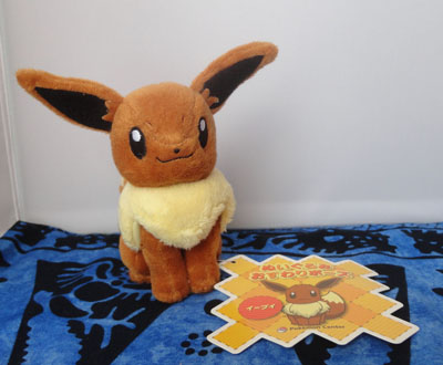 Pokemon Pokemon Center Eevee Sitting Plush