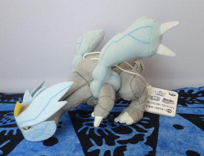 Pokemon Kyurem UFO Plush