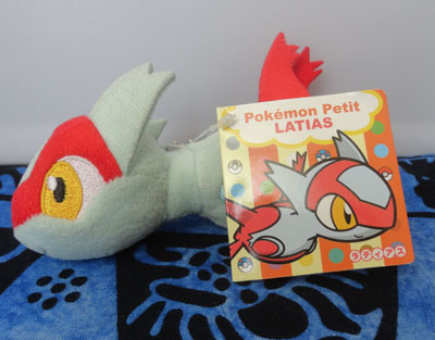 Pokemon Pokemon Petit Latias Keychain Plush