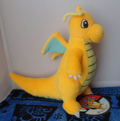 Pokemon Pokemon Center Dragonite Plush