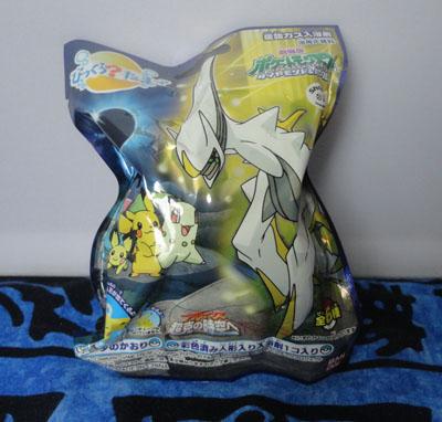 Pokemon Sealed 2009 Bikkura Tamago Soap Figures