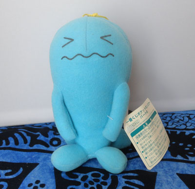 Pokemon Wobbuffet 2000 Kuji Plush