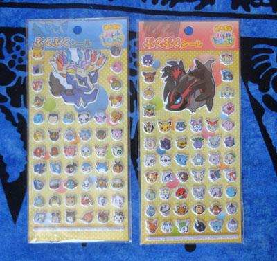 Pokemon Battle Trozei Puffy Sticker Sheets