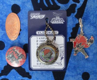 Pokemon Zoroark Keychains, Pin, and Pressed Penny