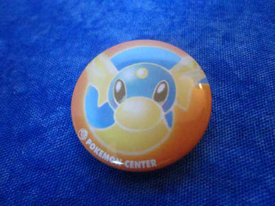 Pokemon Dratini 151 Badge
