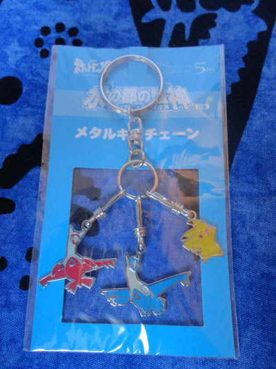 Pokemon Latios, Latias, and Pikachu Movie Keychain Set