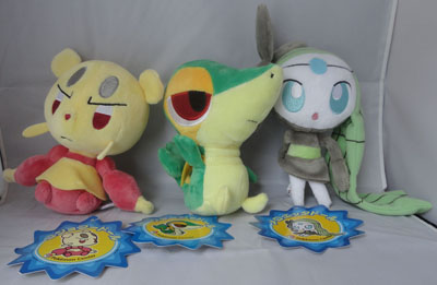 Pokemon Mienfoo, Snivy, and Meloetta (Aria Forme) Pokedolls
