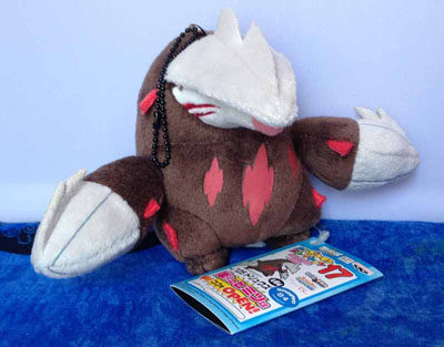 Pokemon Excadrill My Pokemon Collection Plush