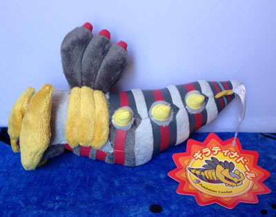 Pokemon Giratina Origin Forme Pokedoll (Japanese)