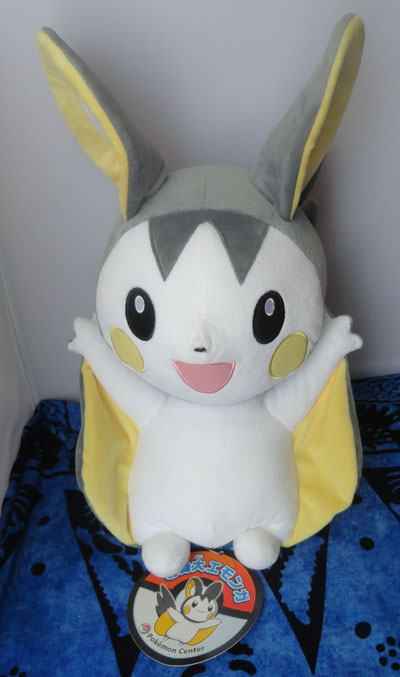 Pokemon 1:1 Scale Emolga Plush